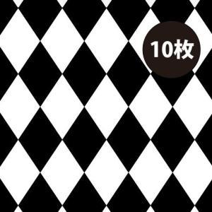「ダイヤ 10枚」ひし形 ラッピングペーパー バレンタイン クリスマス(B2サイズ) モノトーン モノクロ 白黒 包装紙|atsumeru