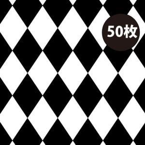「ダイヤ 50枚」ひし形 ラッピングペーパー クリスマス バレンタイン B2サイズ モノトーン モノクロ 白黒 包装紙 包み紙|atsumeru