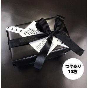 「ツヤあり 黒 10枚」ブラック オリジナル ラッピングペーパー  (B2サイズ) クリスマス バレンタイン モノクロ 白黒 包装紙 包み紙 Mdwp|atsumeru