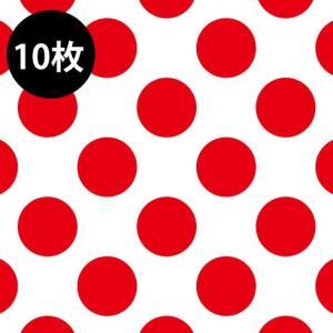 「赤 ドット 10枚」 柄 水玉 クリスマス バレンタイン ラッピング ペーパー 包装紙|atsumeru