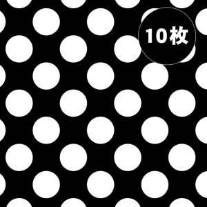 「白 ドット10枚」 モノクロ 柄 ラッピング ペーパー バレンタイン クリスマス ロット売り (B2サイズ) 白黒 包装紙 包み紙 カッコイイ|atsumeru