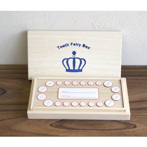 定形外選択で送料無料 乳歯ケース(高品質桐材)「クラウン ブルー」Tooth box 子どもの歯入れ 乳歯入れ 出産祝い 七五三 プレゼント ギフト atsumeru