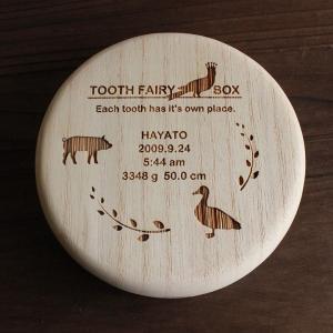 定形外郵便選択で送料無料 乳歯ケース(高品質桐材)「farm」Tooth box 送料無料 箱 子ども 歯入れ 乳歯入れ 出産祝い 七五三 プレゼント ギフト|atsumeru