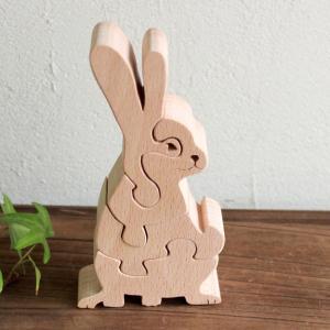知育玩具 木のおもちゃ 「うさぎのパズル」 ブロック 積み木 誕生日 ギフト 幼児 日本製 定形外郵便OK|atsumeru