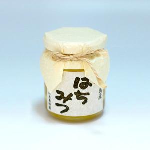 100%国産・愛知県渥美半島で採れた完熟はちみつ(みかん 170g)|atsumi-hantou888|03