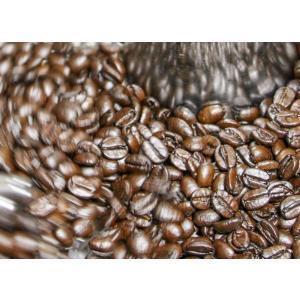 コーヒー豆 ケニア カリアイニAA 中煎り 300g atsumicoffee