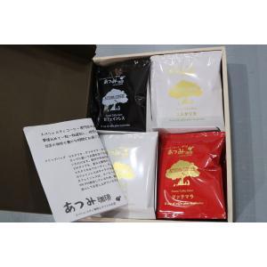 【お中元・御歳暮にも】ドリップバッグギフト2000|atsumicoffee