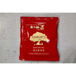 【三種類からお選びください】Atsumi Select ドリップバッグ 5個組 atsumicoffee
