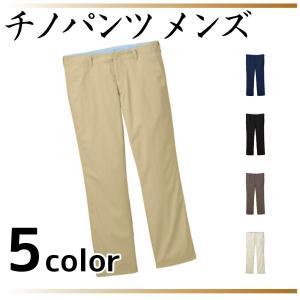チノパンツ メンズ 00821-CPM 全5色 S/M/L/2L 無地 シンプル ユニフォーム |atta-v