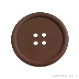 コースター ブラウン 1セット10枚入り ボタンコースター|atta-v