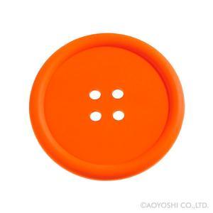 コースター オレンジ 1セット10枚入り ボタンコースター|atta-v