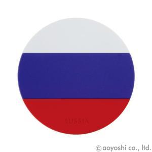 国旗コースター ワールドフラッグコースター ロシア RUSSIA (1セット10枚入り)|atta-v