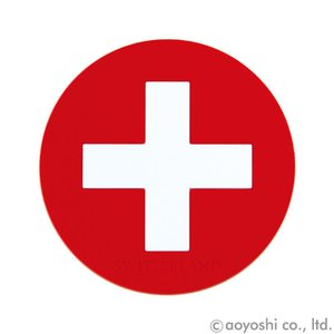 国旗コースター ワールドフラッグコースター スイス SWITZERLAND (1セット10枚入り)|atta-v