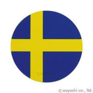 国旗コースター ワールドフラッグコースター スウェーデン SWEDEN (1セット10枚入り)|atta-v