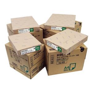 コピー用紙 B5 1箱2500枚入 リコー マイリサイクルペーパー100 インクジェットプリンタ用紙 レーザープリンタ用紙