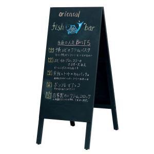 A型看板 (中) 木製 カラー黒板 ブラック (両面 チョーク用) 立て看板 置き看板 店舗用 WA450K atta-v
