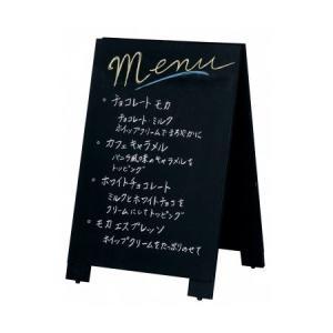 A型看板 (小) 木製 カラー黒板 ブラック (両面 チョーク用) 立て看板 置き看板 店舗用 WA60KS atta-v