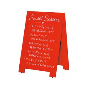 A型看板 (小) 木製 カラー黒板 レッド (両面 チョーク用) 立て看板 置き看板 店舗用 WA60RS atta-v