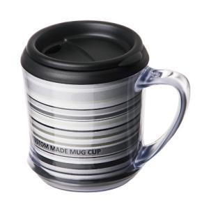 カスタムメイドマグカップ 320ml 044540 蓋付き・ギフト・プレゼント ※名入れ別途お見積もり|atta-v