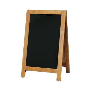 A型看板 (大) スタンド看板 ブラックボード 木製 両面マーカー用 ABS-201B 立て看板 置き看板 店舗用 atta-v