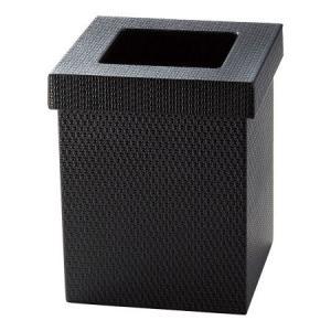 トラッシュケース (ごみ箱) アメニティ用品 AC-18 レザータッチ ブラック ふた付|atta-v