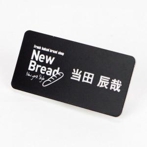 ネームプレート 二層板 黒+白文字 60×30mm 制作代込み ピン・クリップ両用タイプ B0014-0003 atta-v