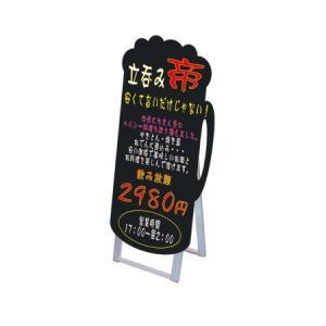 ポップルスタンド看板シルエット BER-L(大) ビール形 ボードマーカー用|atta-v