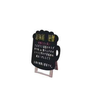 ポップルスタンド看板シルエット BER-S(小) ビール形 ボードマーカー用|atta-v