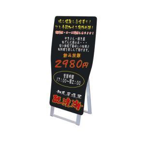 ポップルスタンド看板シルエット BGS-L(大) グラス形 ボードマーカー用|atta-v