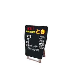 ポップルスタンド看板シルエット BGS-S(小) グラス形 ボードマーカー用|atta-v