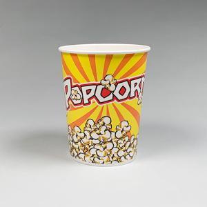 ポップコーンカップ 960ml(32オンス) 紙カップ BMT-024 1パック:500個入り atta-v