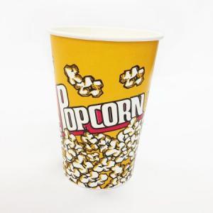 ポップコーンカップ 1380ml(46オンス) 紙カップ BMT-025 1パック:500個入り atta-v