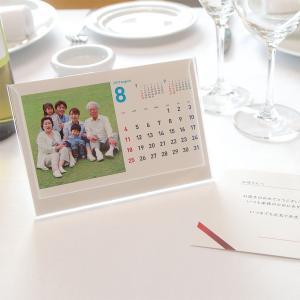 オリジナルフォトカレンダー (2冊)|atta-v