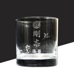 オリジナルグラス彫刻 オンザロック|atta-v