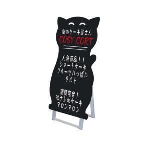 ポップルスタンド看板シルエット CAF-L(大) ネコ形 ボードマーカー用|atta-v