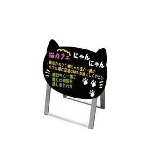 ポップルスタンド看板シルエット CAFY ネコ形 ボードマーカー用|atta-v