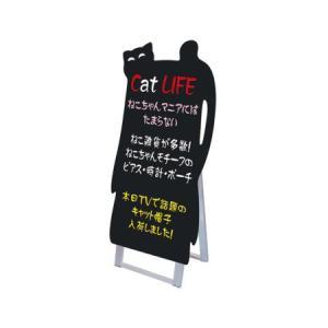 ポップルスタンド看板シルエット CAS-L(大) ネコ形 ボードマーカー用|atta-v