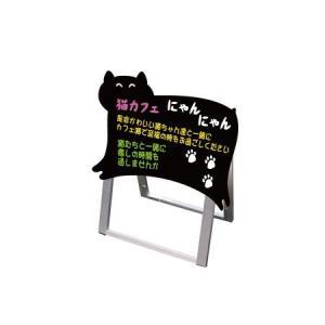 ポップルスタンド看板シルエット CASY ネコ形 ボードマーカー用|atta-v