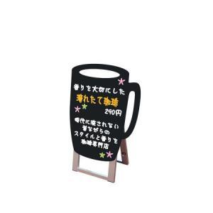 ポップルスタンド看板シルエット CCP-S(小) カップ形 ボードマーカー用|atta-v