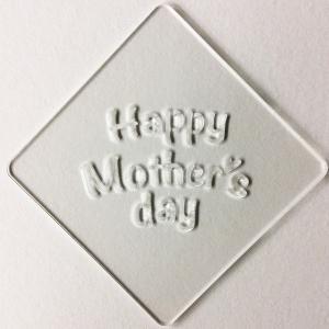 母の日 カフェアートステンシル Happy Mother's...