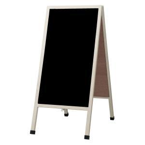 アンティーク A型看板 (大・ホワイト仕上げ) LNB118 マーカー・チョーク兼用 ブラックボード 木製 両面・マグネット使用可 atta-v