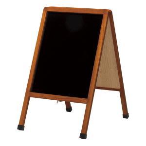 A型看板 (小) スタンド看板 ブラックボード 木製 両面 LNB600 立て看板 置き看板 店舗用 atta-v