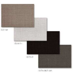 ランチョンマット テーブルマット 大 (全7色) ランチマット-10 (5枚セット)|atta-v