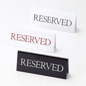 予約席サイン 案内 プレート A型・両面・アクリル 「RESERVED」 黒・白 RY-16|atta-v