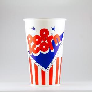 ポップコーンカップ 545ml(19オンス) 1パック:500個入り SCM-545PPニューポップコーン 映画館イベント 業務用 使い捨て 食品容器|atta-v