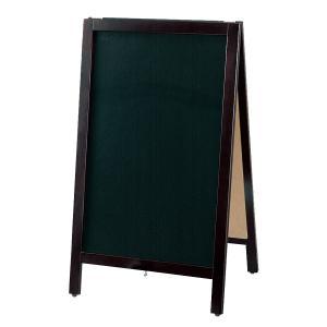 A型看板 スタンド看板 マーカー用 ブラックボード・木製・両面 TBD80-1 立て看板 置き看板 店舗用 atta-v