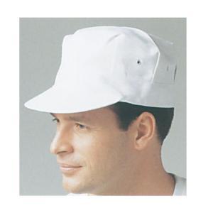 帽子 男性 ツイル TH6110-0 東京白衣 衛生用品 ユニフォーム|atta-v