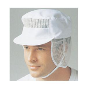 帽子 男性 ツイル TH6115-0 東京白衣 衛生用品 ユニフォーム|atta-v