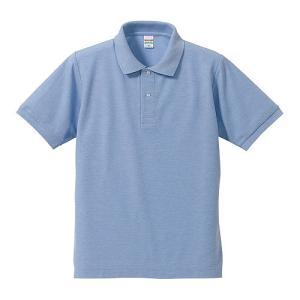 5.3オンス ドライカノコ ユーティリティーポロシャツ ドライポロシャツ 5050-01 男女兼用 無地 XS〜XL|atta-v