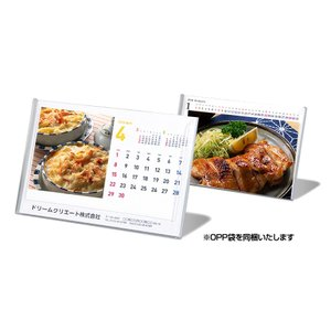 名入れ カレンダー (100冊) てづくりカレンダー 卓上タイプ(A6サイズ) VF-001|atta-v